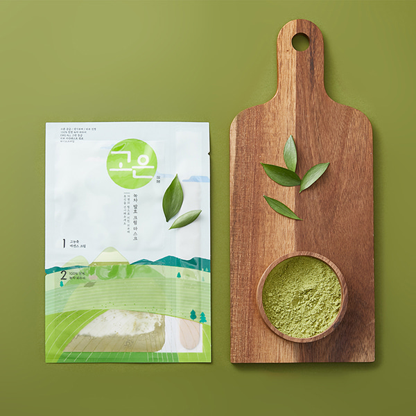 [DAYCELL] GOUN Green Tea Fermented Cream Mask (Cream:15g/powder:0.5g) - Special Care Professional Cosmetics, DAYCELL!