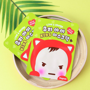 [DAYCELL] Lime&Brown Baby & Kis Mask Pack 15g - Special Care Professional Cosmetics, DAYCELL!